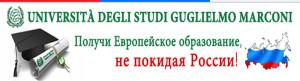 banner russo per arturo1